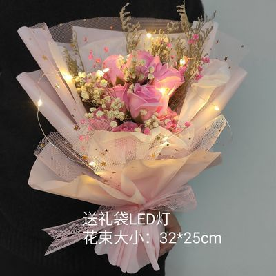 新款情人节向日葵香皂花干花生日礼物满天星玫瑰花束送女友朋友礼