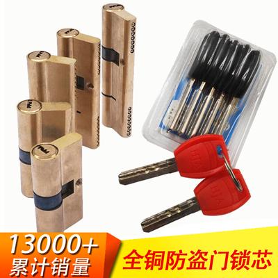 防盗门锁芯纯铜老式入户门锁芯家用全铜AB锁芯老式大门锁芯