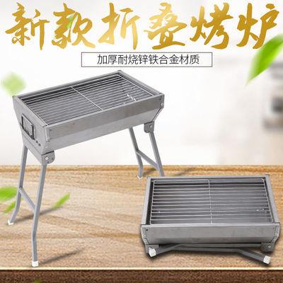 蝶烤香烧烤架户外加厚折叠便携烧烤炉野外家用烤肉烤串架子全套