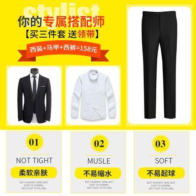 韩版男装套装西服修身西装三件套男士休闲商务小西装结婚职业正装