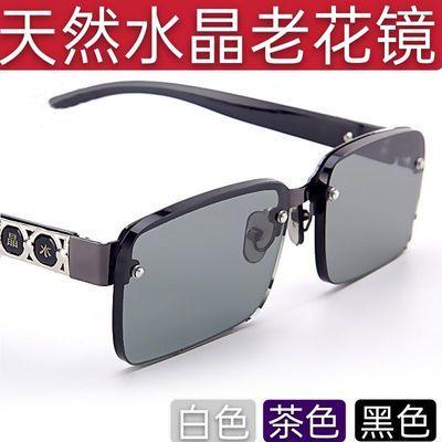 东海天然水晶石老花镜男女玻璃无框防疲劳高清老花眼镜舒适护目镜