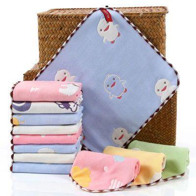 【4/10条装纯棉方巾】六层纱布小方巾婴儿口水巾洗脸小毛巾喂奶巾
