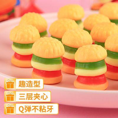 热卖汉堡橡皮糖果汁软糖水果味QQ糖儿童怀旧糖果抖音同款小零食批