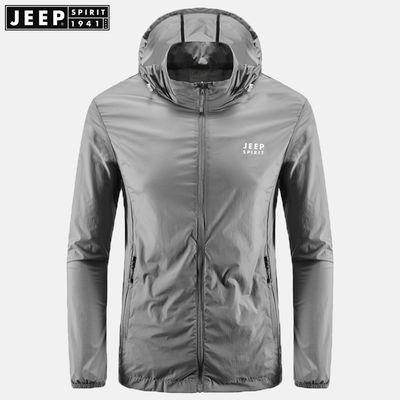 JEEP吉普冰丝防晒衣男士夏季超薄款户外防晒服防紫外线皮肤衣外套