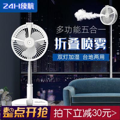 多功能折叠伸缩风扇可充电学生宿舍静音桌面加水喷雾制冷家用电扇