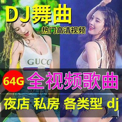 【高品质车载音乐U盘】16g/32G/64G手机电脑两用金属汽车车载优盘