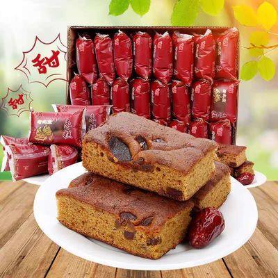 老北京枣糕面包早餐蜜枣泥糕点传统手工发糕软糯零食网红蛋糕批发