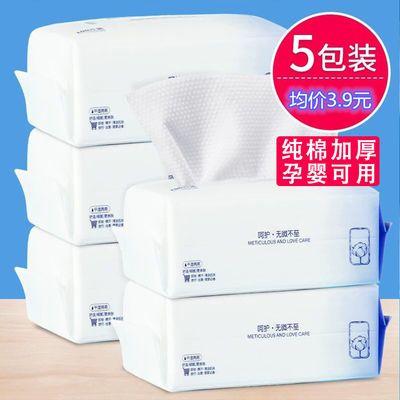 一次性洗脸巾纯棉柔巾婴儿洁面巾干湿两用擦脸巾无菌美容院面巾纸