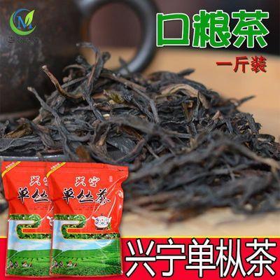 兴宁单枞茶王梅州客家特产高山单丛茶叶乌龙茶醇香型凤凰单丛500g