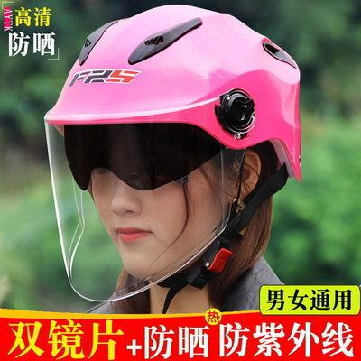 电动车头盔女夏季防晒防紫外线半盔男防雨电瓶车女士防晒安全帽子