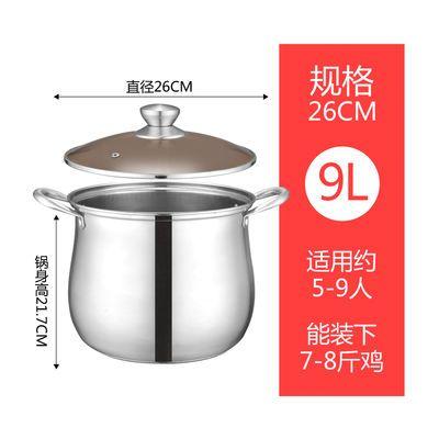 加厚汤锅不锈钢复底家用大汤锅电磁炉煮粥锅大容量煲汤锅燃气可用