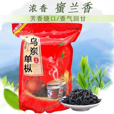 40130/潮州凤凰单枞茶浓香型熟茶单从蜜兰香新春茶单丛乌龙茶叶500g袋装