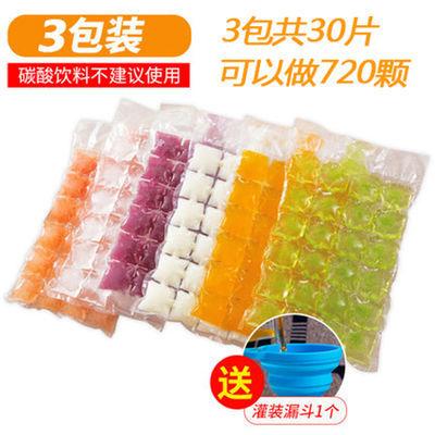 一次性10片冻冰快袋子冷冻冰块模具制冰格袋冻冰格模具做冰块袋子