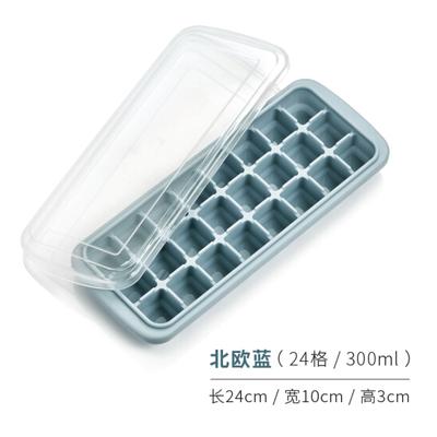 雪糕冰棒模具制冰盒冰块冰糕冰淇淋 铂金硅胶制冰格冰盒冰块模具