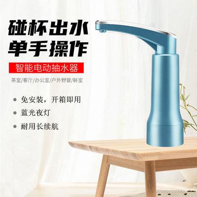 桶装水抽水器充电家用小型电动式饮水机矿泉水桶电动自动上水器