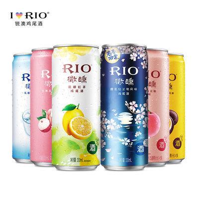 RIO锐澳鸡尾酒微醺限定樱花预调酒萌檬红茶乐桃乌龙果味330ml洋酒