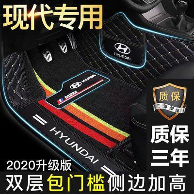 北京现代ix25朗动IX35名图领动瑞纳悦动新途胜悦纳汽车全包围脚垫