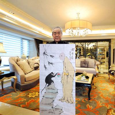 范曾书画真迹手写人物画众生国画四尺纯手绘专用水印大师收藏画