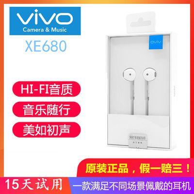 vivo耳机原装XE680 x21 x20 x9s x6 x7 y66 通用线控带麦耳机