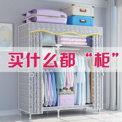 简易衣柜钢管布衣柜单人双人非实木小号加粗加固收纳架布艺小衣橱