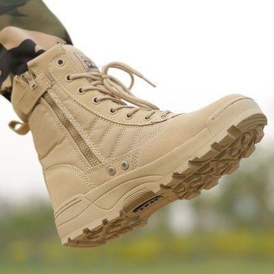 正品作战靴军靴男女特种兵作训靴战术靴超轻春秋户外登山靴沙漠靴