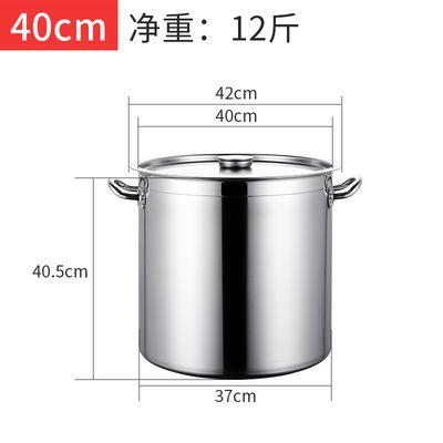 加厚复底304不锈钢汤桶 带盖酒店厨房商用电磁炉复合底桶特大汤锅
