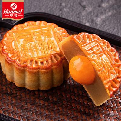 Huamei 华美 中秋月饼 蛋黄莲蓉广式月饼 320g