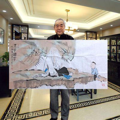 范曾书画名家手写人物画老子演易四尺纯手绘专用水印宣纸收藏证书