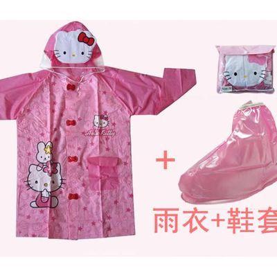 儿童雨衣男童女童小学生大小童斗篷式宝宝雨披幼儿园防水小孩雨具