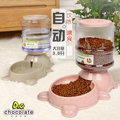 宠物自动饮水器自动喂食器猫狗喝水器猫咪饮水机中小型犬宠物狗碗