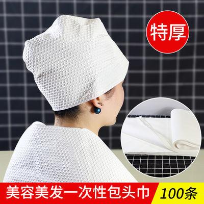 一次性毛巾美发店专用加厚吸水不掉毛美容院包头擦头发速干毛巾
