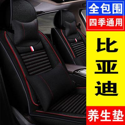 2019新款19/18比亚迪秦/宋/e5/F3汽车坐垫四季通用座套座椅套座垫