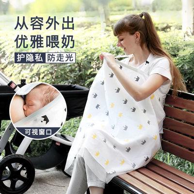 哺乳巾多功能遮羞布外出喂奶神器防走光夏季遮挡透气披肩斗篷盖罩