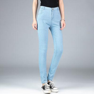 高腰牛仔裤女紧身小脚长裤浅蓝色2020夏季新款显瘦铅笔裤弹力薄款