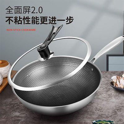 不锈钢炒锅天然气电磁炉通用不粘锅无涂层家用炒锅