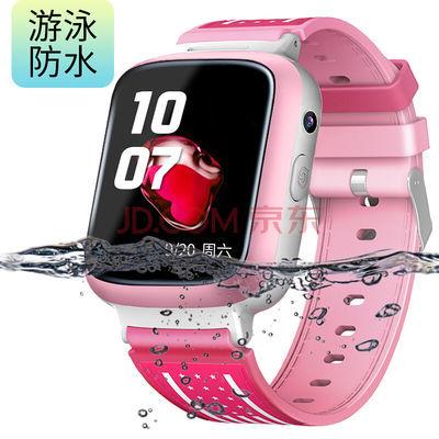 【保3年】触屏防水智能通睿智小天才儿童电话手表表带WIFI电信版