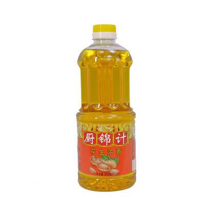 【热卖】多种规格厨锦计食用油 花生调和油 菜籽油900ml/1.5L/2L/