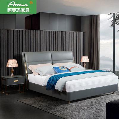 北欧轻奢真皮床1.8米双人床 婚床现代简约小户型主卧软包靠背皮床