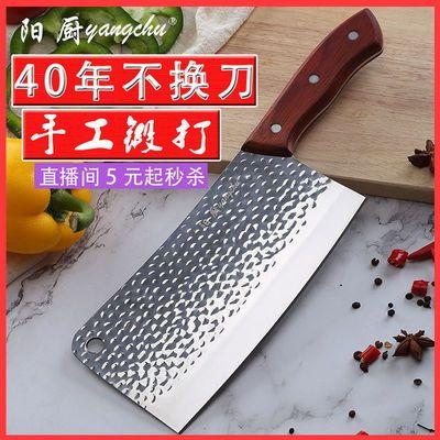 阳厨菜刀家用不锈钢切菜刀厨师用厨片刀切片刀砍骨刀厨房刀具套装