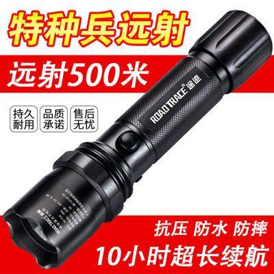 强光手电筒可充电远射5000LED氙气灯家用户外防水防摔探照灯学生