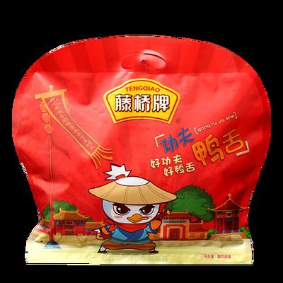 热卖藤桥牌精品大鸭舌500g 温州特产小吃宿舍卤味零食大礼包酱鸭