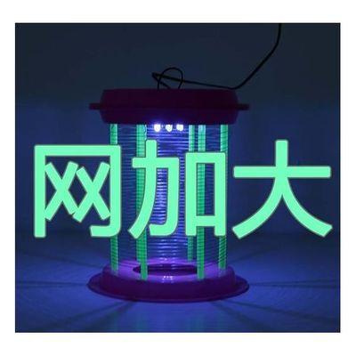 新室内无声灭蚊灯促销宿舍家用电蚊灯创新型灭蚊灯吸蚊机灭蝇灯