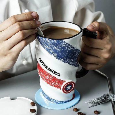 创意欧式简约陶瓷咖啡马克杯大容量带盖勺男女生办公室家用喝水杯