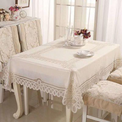 卡尔美北欧防水防油防烫免洗PVC茶几餐桌桌布桌垫蕾丝桌布长方形