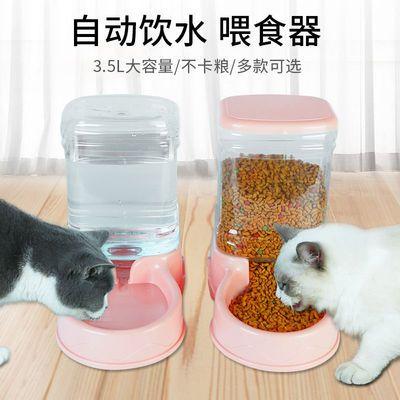 宠物饮水器狗狗喝水器猫咪饮水机自动喂食器猫饮水机狗碗双碗组合