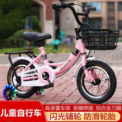 儿童自行车2-3-4-6-7-10岁女孩女童车公主款小孩男孩宝宝脚踏单车