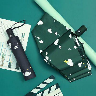 雨伞折叠全自动太阳伞防紫外线遮阳伞女可爱晴雨两用防晒伞男大号
