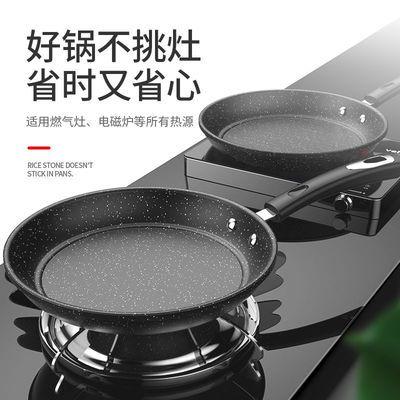 麦饭石煎锅平底锅不粘锅地摊锅辅食锅煎牛排电磁炉燃气灶通用锅具