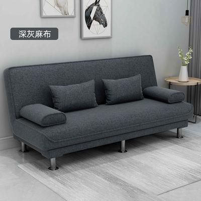 沙发床两用 特价多功能折叠客厅布艺组合租房简易懒人沙发 网红