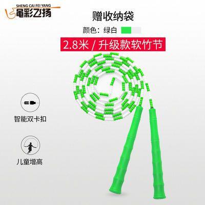 爆款绳彩飞扬软竹节儿童成人小学生花样式运动健身专业珠节幼儿园